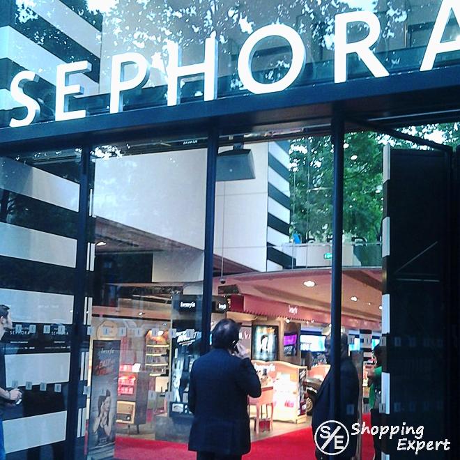 Где дешевле купить парфюмерию в париже орифлейм купить духи для девочек